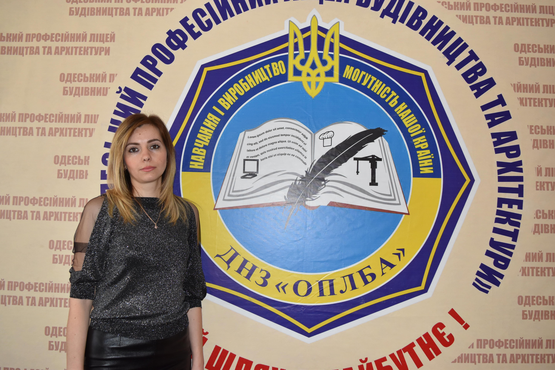 Маршалковська Людмила Михайлівна