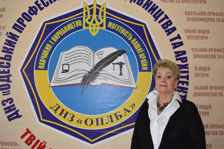 Сіліна Людмила В'ячеславівна