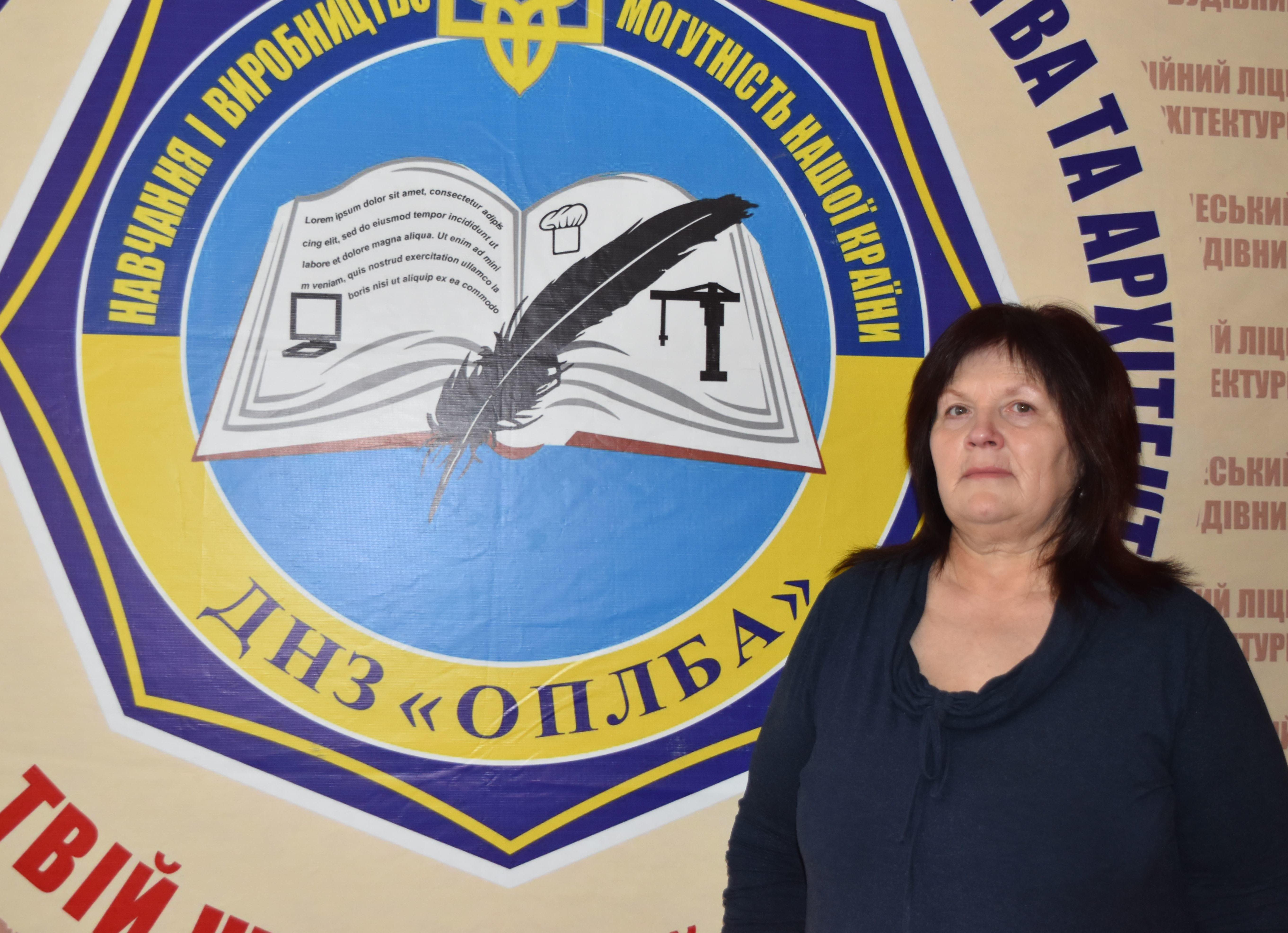 Борзенко Марина Борисівна