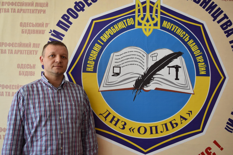 Петренко Олег Валентинович