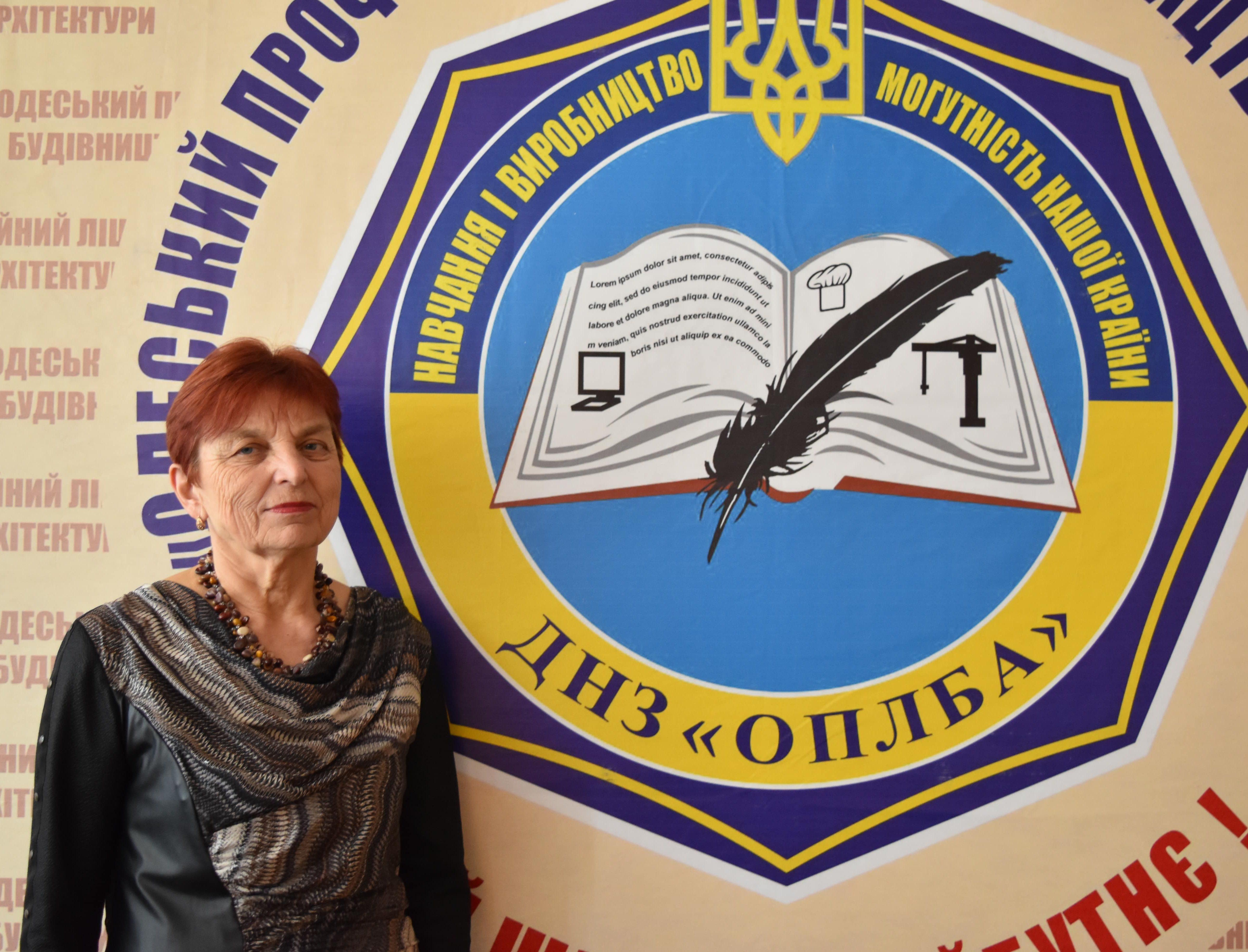 Градінар Марія Степанівна