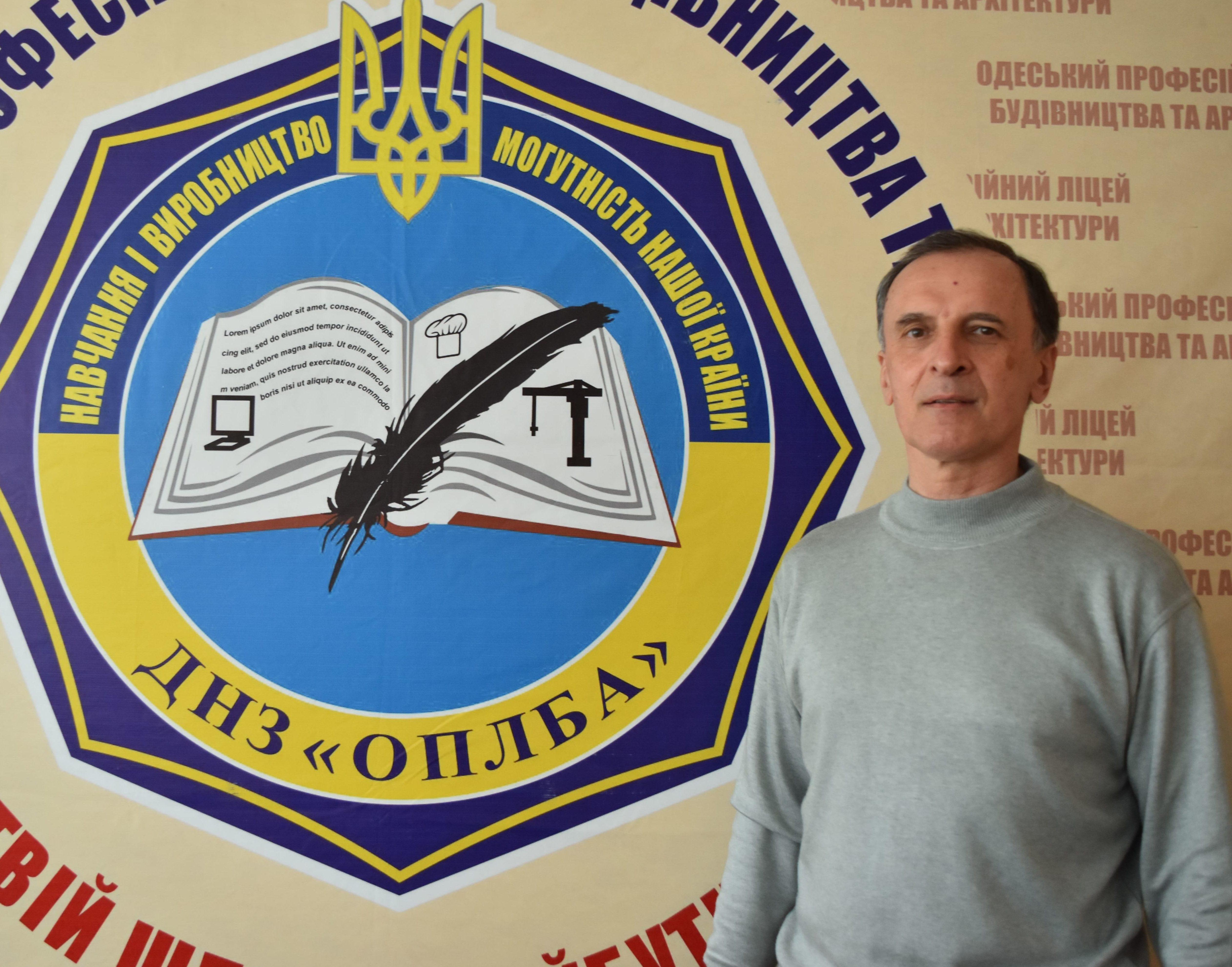 Одностальченко Микола Іванович