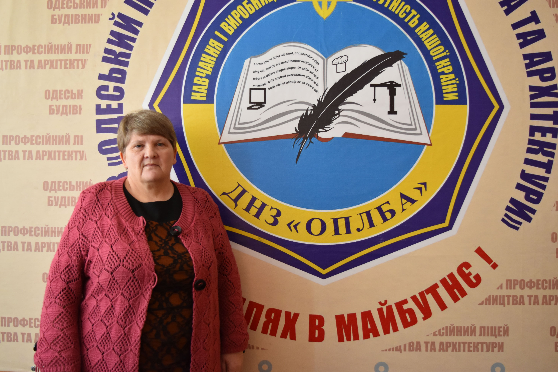 Білоконь Тетяна Володимирівна
