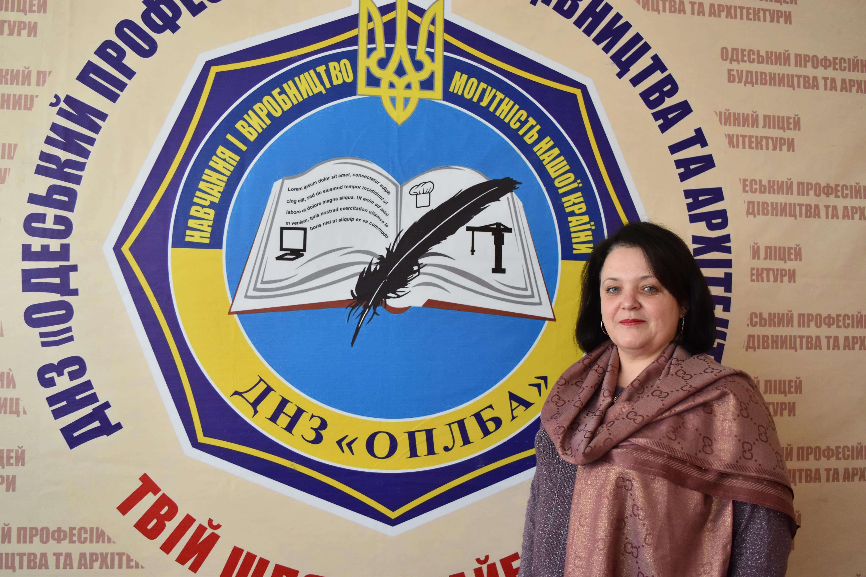 Маковська Галина Михайлівна