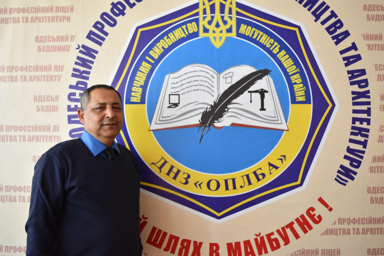 Бузила Георгій Дмитрович