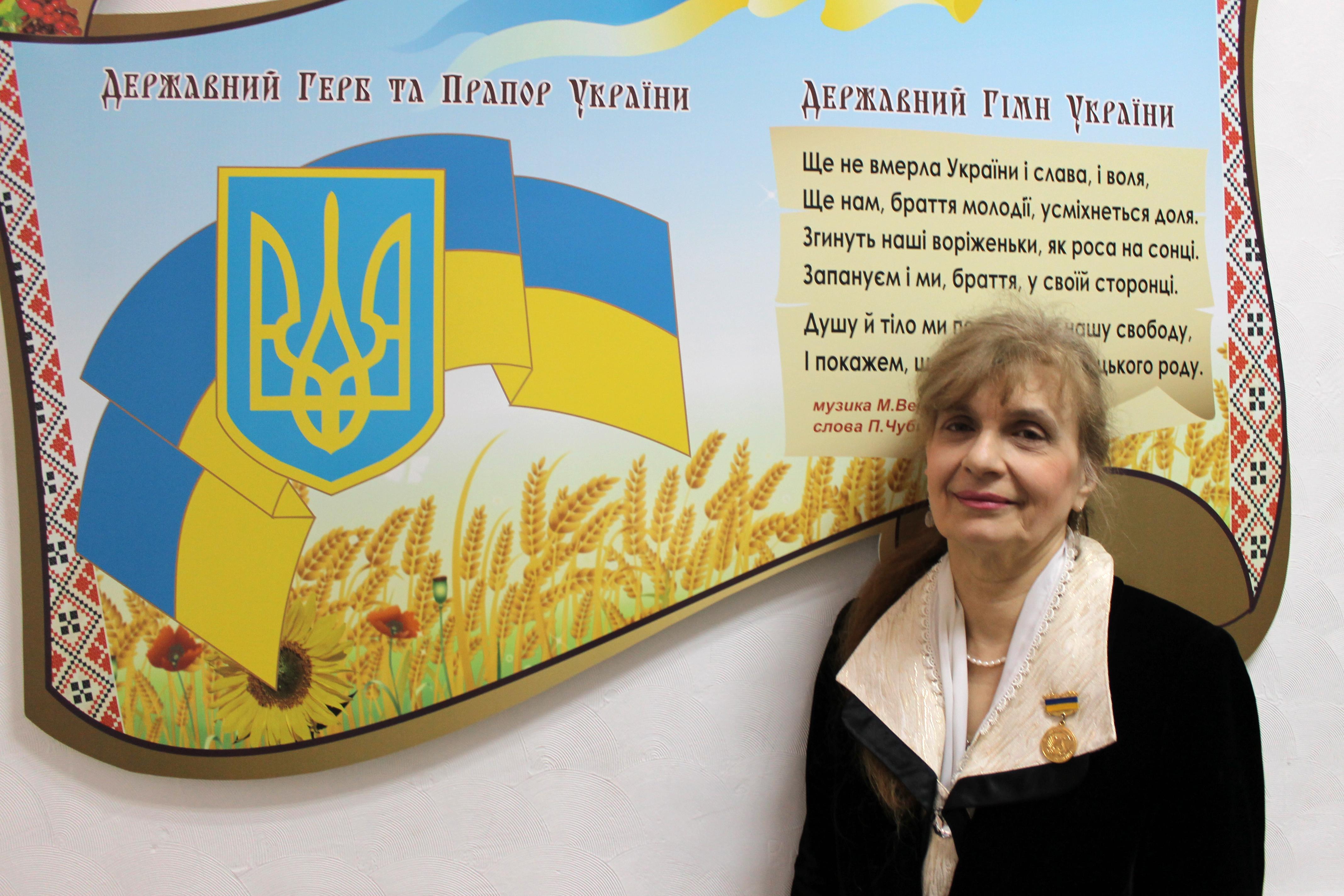 Духанова Людмила Петрівна
