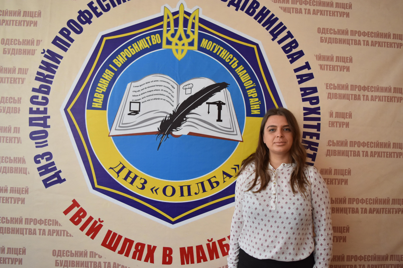 Савченко Олена Василівна